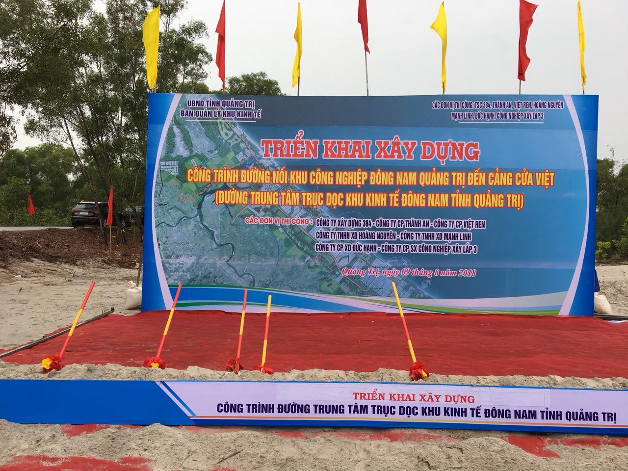 Khởi công xây dựng đường trung tâm dọc khu kinh tế Đông Nam tỉnh Quảng Trị
